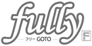 fully編集部
